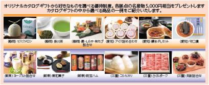 yuhtaihin_catalog